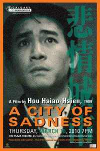A City of Sadness (1989), directed by Hou Hsiao-Hsien